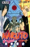 Naruto, Vol. 70: Naruto and the Sage of Six Paths - Masashi Kishimoto