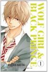 Wolf girl & black prince: 1 - E. Serino, Ayuko Hatta