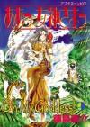 Oh My Goddess! Vol. 9 - Kosuke Fujishima