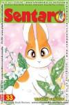 SENTARO vol. 33 (SENTARO #33) - Tsubasa Nunoura
