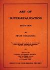 Kriya Yoga by Swami Yogananda (1930) - Swami Yogananda
