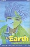 Please Save My Earth, Vol. 17 - Saki Hiwatari