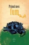 Primul Meu Fum (Prima dată, #4) - Andra Matzal