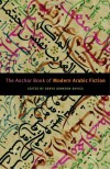 The Anchor Book of Modern Arabic Fiction - Denys Johnson-Davies