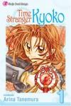 Time Stranger Kyoko, Vol. 1 (Shojo Beat Manga) - Arina Tanemura
