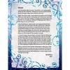 Ash's Letter to Meghan (The Iron Fey, #3.6) - Julie Kagawa