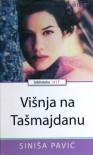 Višnja na Tašmajdanu - Siniša Pavić