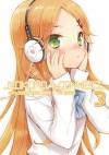 Kokoro Connect Vol. 3 - Anda Sadanatsu, CUTEG