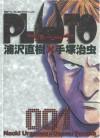 PLUTO 1 - Naoki Urasawa;Osamu Tezuka