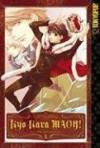 Kyo Kara MAOH!, Volume 01 - Tomo Takabayashi, Temari Matsumoto