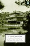Temple of the Golden Pavilion (Twentieth Century Classics) - Yukio Mishima
