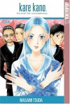 Kare Kano: His and Her Circumstances, Vol. 12 - Masami Tsuda