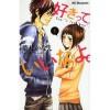 Suki-tte Ii na yo, Volume 1 - Kanae Hazuki