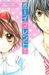 Boyfriend, Vol. 01 - Daisy Yamada