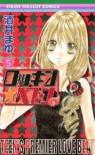 Rockin' Heaven, Vol. 05 - Mayu Sakai