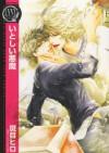 いとしい悪魔 [Itoshii Akuma] - Hiro Madarame, 斑目 ヒロ