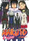 Naruto tom 65 - Hashirama i Madara - Masashi Kishimoto