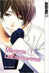 Mikamis Liebensweise 01 - Hero Aikawa