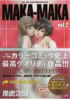 Maka-Maka Vol 2: Sex, Life, and Communication - Kishi Torajiro