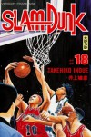 Slam Dunk, Tome 18 - Takehiko Inoue
