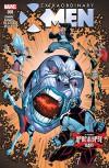 Extraordinary X-Men (2015-) #8 - Jeff Lemire, Humberto Ramos