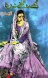 Mujhe Roothne Na Dena - Nighat Abdullah