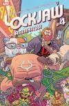 Lockjaw (2018-) #4 - Daniel Kibblesmith, Ulises Farinas, Carlos Alberto Patino Villa