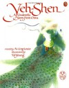 Yeh-Shen: A Cinderella Story from China - Ai-Ling Louie