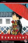 Kekkaishi, Vol. 21 - Yellow Tanabe