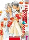 Il tiranno innamorato: 1 - Hinako Takanaga