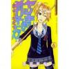ヤンキー君とメガネちゃん 6 [Yankee-kun to Megane-chan 6] - Miki Yoshikawa