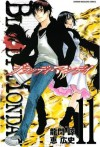 Bloody Monday Vol. 11 - Ryou Ryumon