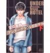[ Under Grand Hotel, Volume 2 BY Sadahiro, Mika ( Author ) ] { Paperback } 2010 - Mika Sadahiro