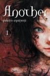 Another, Vol. 1 (novel) (Another (novel)) - Yukito Ayatsuji