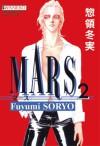 Mars 2 - Fuyumi Soryo