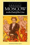 Moscow to the End of the Line - Venedikt Yerofeyev, H. William Tjalsma