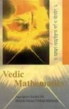 Vedic Mathematics - Jagadguru S. Maharaja