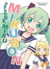Hatsune Miku: Mikubon - Ontama, Ontama