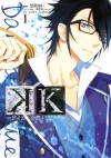 K - Days of Blue - Vol.1 (KC x ARIA Comics) Manga - Kodansha