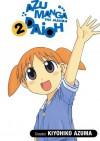 Azumanga Daioh: v. 2 - Kiyohiko Azuma