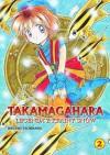 Takamagahara cz. 2. Legenda z Krainy Snów - Megumi Tachikawa