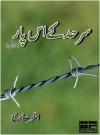 Sarhad Ke Us Paar - Azhar Sabri