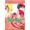 Skip Beat!, Vol. 14 - Yoshiki Nakamura
