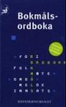 Bokmålsordboka - Definisjons- og rettskrivningsordbok (Glued, Hardcover) - Boye Wangensteen