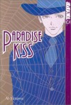 Paradise Kiss, Volume 2 - Ai Yazawa