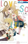 Love so Life, Vol. 14 - Kaede Kouchi