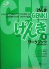 Genki: An Integrated Course in Elementary Japanese Workbook II - Eri Banno, Yoko Ikeda, Yutaka Ohno, Chikako Shinagawa, Kyoko Tokashiki 渡嘉敷 恭子