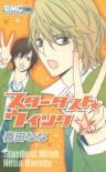 Stardust Wink, Vol. 06 - Nana Haruta