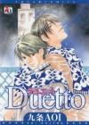 Duetto - Aoi Kujou