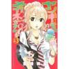 Yankee-kun to Megane-chan Vol. 13 - Miki Yoshikawa